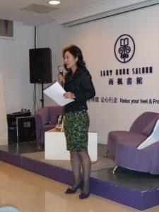 Beijing Book Tour