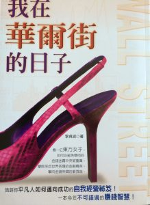 Taiwan bookcover